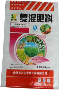 China 40% Compound customized fertilizer 15 - 15 - 10 with chlorine for fruit trees on sale