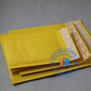 China PE LDPE Custom printed white yellow 23*30 15*18  22*25 kraft padded envelope mailer on sale
