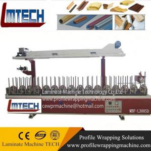 China quality wood veneer, mdf, melamine profile wrapping machine supplier