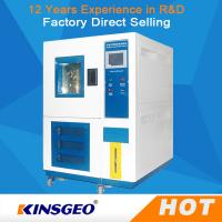 Customized Environmental Test Chambers For Electronic / Food KJ-2091