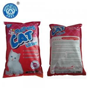 Our Cat Cat Litter Cat Litter Bulk Pet Supplies For Sale Bentonite