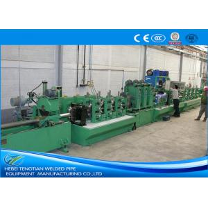 China Fully Automated SS Pipe Making Machine , Welded Tube Mill High Yield 11KW Motor on sale