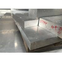 T351 aluminum alloy sheet Du16  2024 t4 EN AW 2024 AA2024 For aircraft