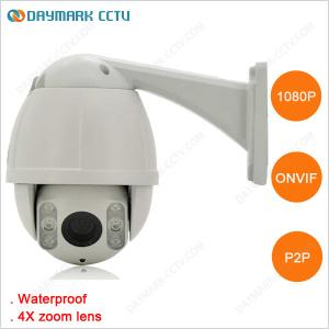 China Arry LED Infrared Night Vision 1080p PTZ Dome Camera on sale