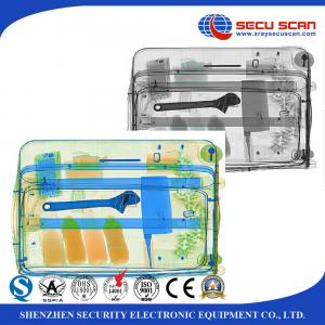 China Luggage Security Detector X Ray Scanning Machine Baggage For Hotel Lobby on sale