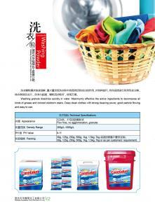 China high detergency OEM/ODM brand super laundry powder detergent powder making packing designs on sale