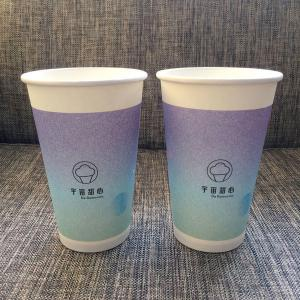 China 12oz Disposable Supplies Disposable Paper Cup Double Wall Paper Coffee Cup Stable on sale