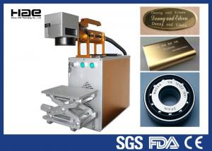 China 0-5000m/s Handheld Laser Engraver Fiber Laser Marking Machine With SGS Certificate on sale