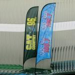 Advertising Feather Flags , outdoor Flying banners for Tradeshow