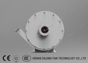 China Stainless Steel 304 316 ID Fan Blower High Pressure Industrial Air Blower on sale