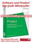 マイクロソフト・オフィス2013のプロジェクトの専門家のためのマイクロソフト・オフィス プロダクト キー コード、PCのダウンロード