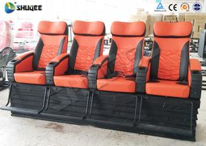 China 4 Seat Per Set 4D Cinema Electronic Hydraulic Pneumatic Motion Rides For Theme Park on sale