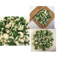 China Low Fat High Nutrition Original Green Peas With Haccp / Halal / Kosher on sale
