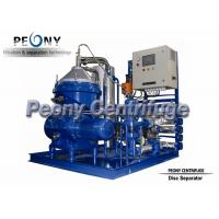 China Self Cleaning Fuel Handling Systems / 3 Phase Industrial Centrifuge on sale