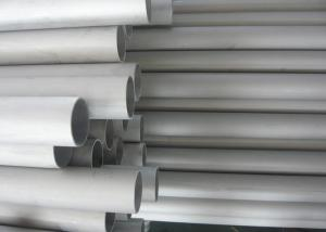 China 1 Inch Seamless Stainless Steel Tubing , High Pressure Stainless Steel Pipe on sale