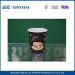 Copos de papel 22oz da bebida quente da bebida da isolação térmica, copos descartáveis para bebidas quentes