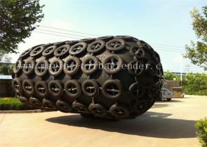 China No Air Leakage Marine Yokohama Pneumatic Rubber Fender With Tire Chain Net on sale