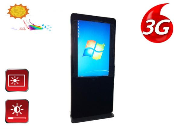 Full HD Touch Screen LCD Display Outdoor Digital Screens