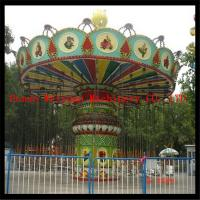 CE certification China outdoor amusement park rides Luxury Swing Flying Chair Rides