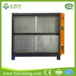 industrial commercial ESP kitchen smoke air purifier ionizer electrostatic precipitator