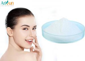 China 84380-01-8 Cosmetic Alpha Arbutin Powder on sale