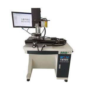 China Visual Automatic Laser Marking Machine / Laser Tag Engraving Machine Air Cooling on sale