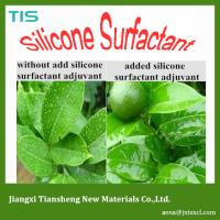 Silicone surfactant for agricultural application CAS:67674-67-3