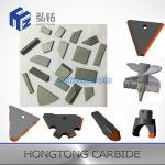 Agricultural Spare Parts Using Tungsten Carbide Wear Plate Wear Resistant