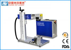 China Fiber IPG 30W Deep Laser Engraving Machine for Steel Pipe and Plate on sale