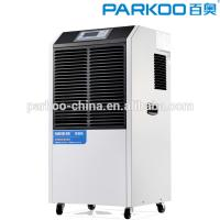 Portable Commercial Dehumidifier 90L/DAY data entry work in home air cooler commercial dehumidifier china suppliers