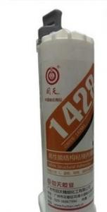 China 1428 High performance structural bonding acrylic adhesive for electronics ABS , PVC , PU , glassfiber on sale