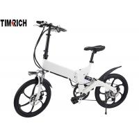 TM-KV-2001   20 Inch Pedal Assist Electric Bike , Electric Push Bike Max Load 200KG With Front LED Light