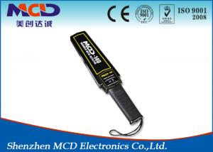 China Long Range hand held body scanner , police portable metal detector With High Sensitivity on sale