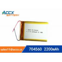 China 3.7V 2200mAh lithium polymer battery 704560 pl704560 rechargeable li-ion batteries with high quality on sale