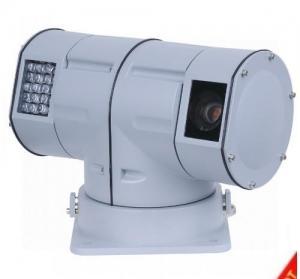 China Outdoor Vehicle-Mount PTZ Camera on sale
