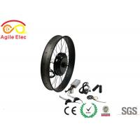Commercial Fat Bike Electric Conversion Kits , Fat Tire Electric Bike Kit For Low Consumption