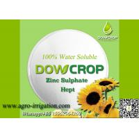 China DOWCROP HIGH QUALITY 100% WATER SOLUBLE HEPT SULPHATE ZINC 21% WHITE CRYSTAL MICRO NUTRIENTS FERTILIZER on sale