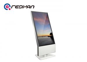 China PC 47 Inch HD Touch Screen Digital Signage LCD Screen With 3G Network on sale
