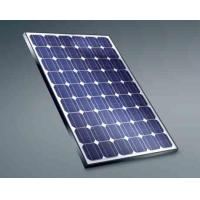 20W solar panels for home use