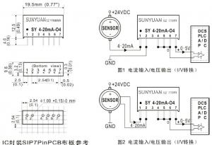 China Low Cost 2-Wire Passive 4-20mA to Voltage Signal Converter on sale