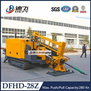 China Geotechnical Drilling Rig-- 28Tons Horizontal Directional Drilling Rig DFHD-28Z on sale