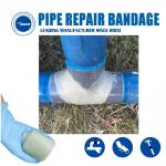 Water Activated Fiberglass tape Repair gas and water pipe leak crack Quick Patch Pipe Reinforce bandage
