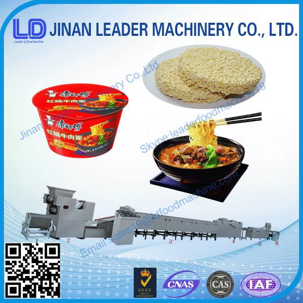 mini instant noodles process line 2.jpg