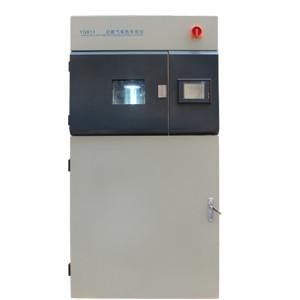 China Textile Testing Equipment Xenon Aging Test Chamber on sale