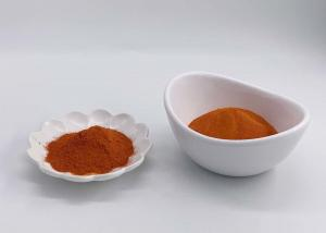 China 5% HPLC Water Soluble Lutein Ester Powder for AMD Prevention on sale