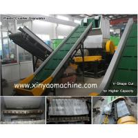 China V - Shape Rotor PET Bottle Plastic Crusher Machine / Plastic Recycling Equipment on sale