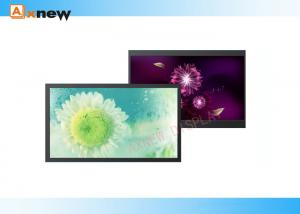 China High Brightness 42 Inch Wide Screen Advertising LCD Screens for CCTV Monitor on sale