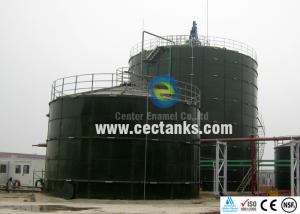 China Superior Corrosion Resistance Glass Lined Stainless Steel Water Storage Tanks , Long Service Life on sale