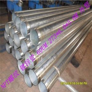 China China factory price (NPT Thread) Hot DIP Galvanized Tube/Galvanized Steel Tube on sale