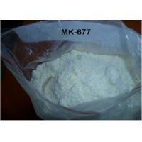 99% Purity Ibutamoren Mk 677 Sarms Powder CAS159752-10-0 For Bodybuilding China Wholesale Cheap Price